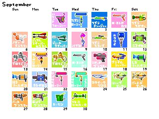 september2015_dot